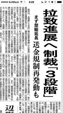 3132015中国新聞S5
