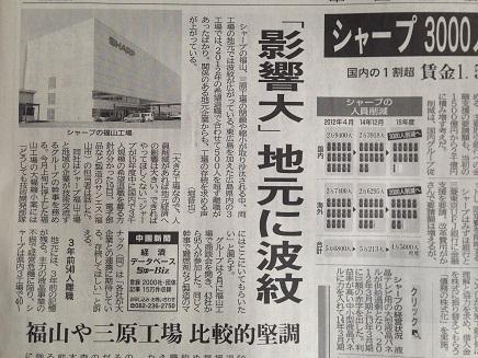 3202015中国新聞S1