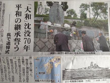 4082015中国新聞S1
