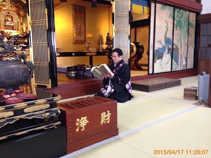 4172015西福寺S2
