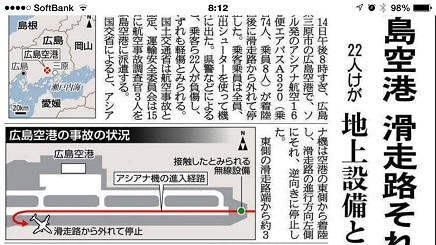 4152015産経S5
