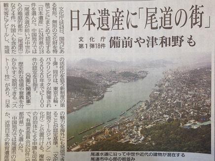 4252015中国新聞S1