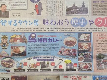 4252015中国新聞S2