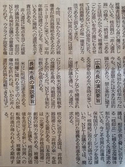 5032015中国新聞S2