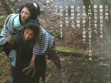 5282015映画S2