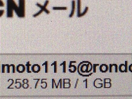3042015OCNmailS1.jpg