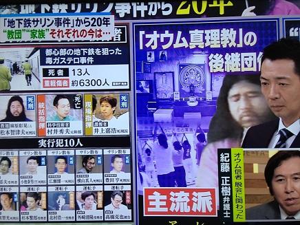 3202015TVNewsS1.jpg