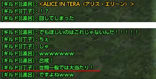 tera4_475.png