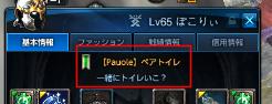 terap_2.png