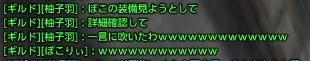 terap_3.png