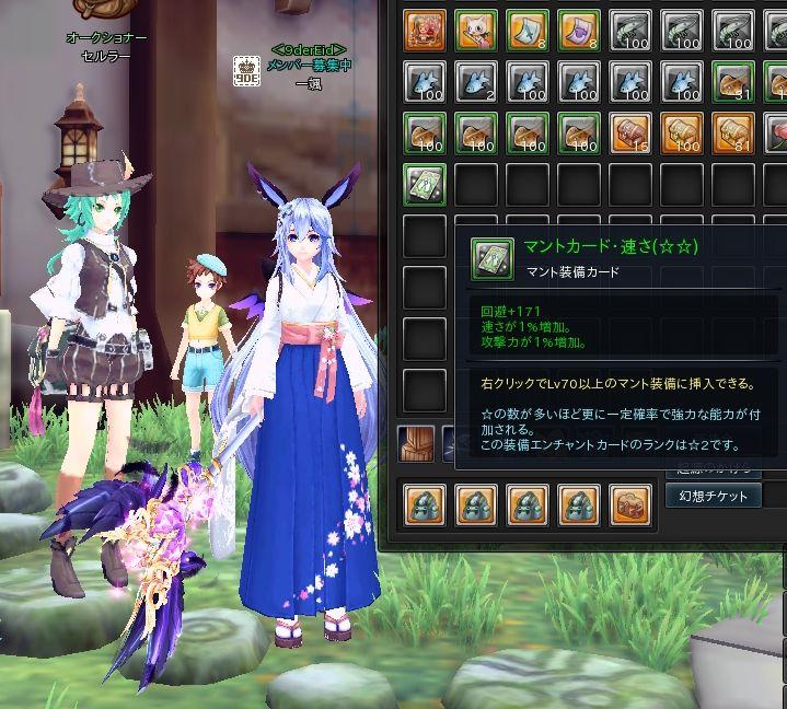 20150606_161002-1.jpg