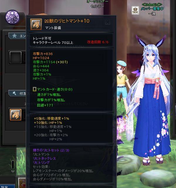 20150606_161055-1.jpg