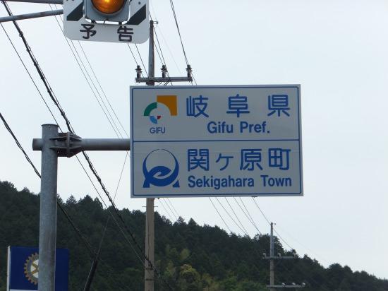 nagoya14.jpg