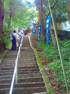 s-金持神社