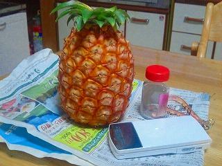 s-パイナップル