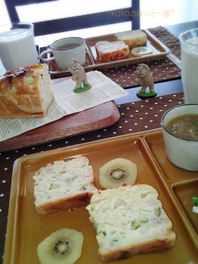 ズッキーニと玉ねぎたっぷりのケークサレ2