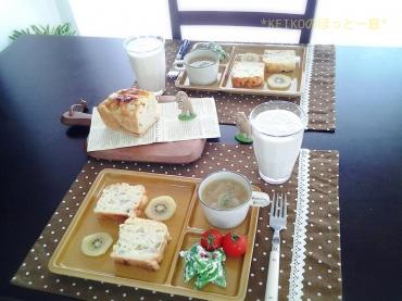 ズッキーニと玉ねぎたっぷりのケークサレ3