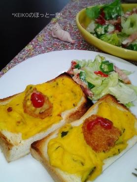 残り物サラダ&コロちゃんパン