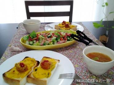 残り物サラダ&コロちゃんパン4