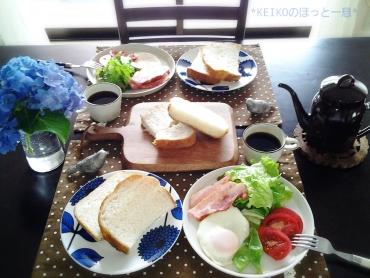 初の手作り食パン