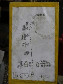 P1440445.jpg
