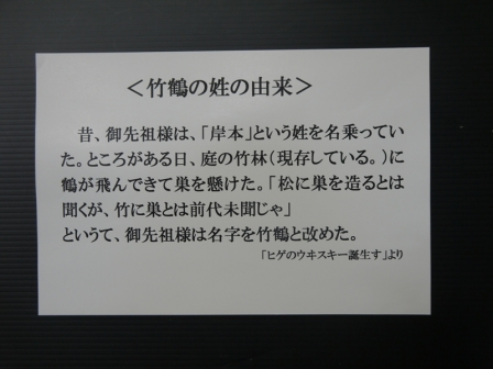 P1440692.jpg