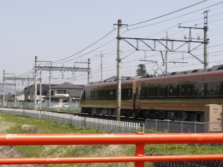 P1460196.jpg