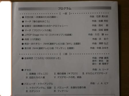 P1480089.jpg