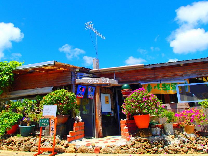 西表島観光