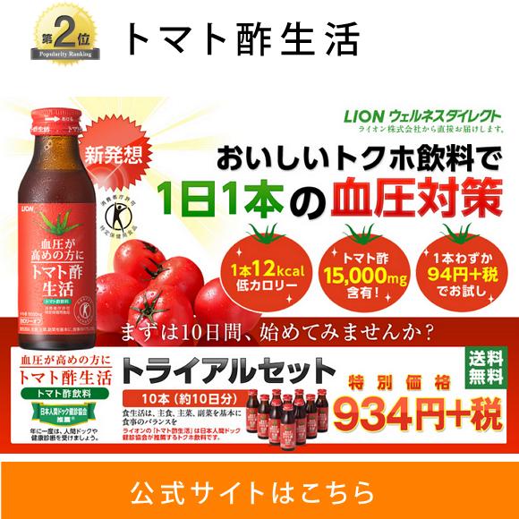 tomatober.png