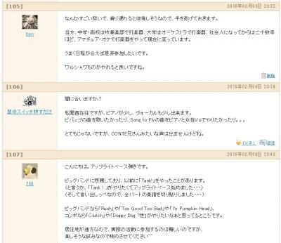 ken_K_20100209.jpg