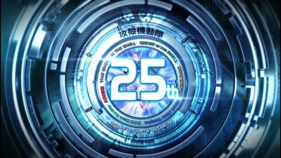 kokaku_25_logo.jpg