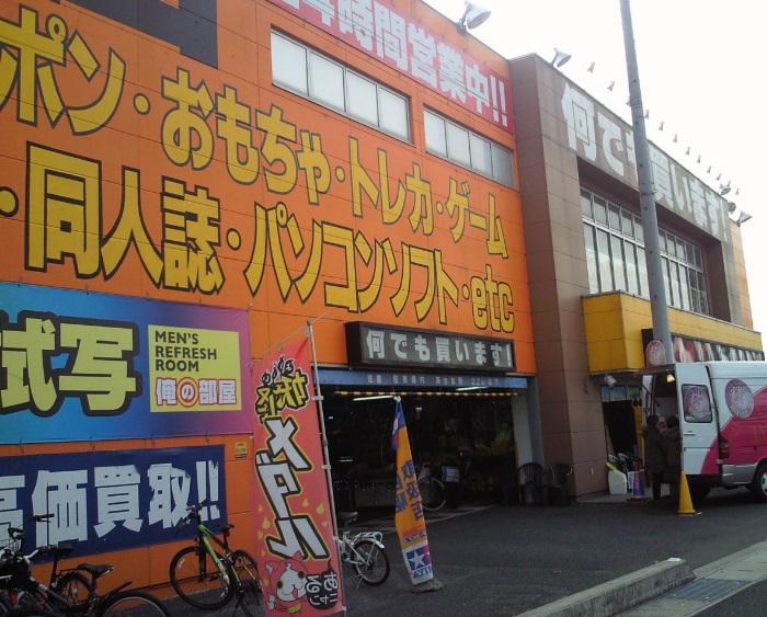 2015年2月7日 静岡遠征002