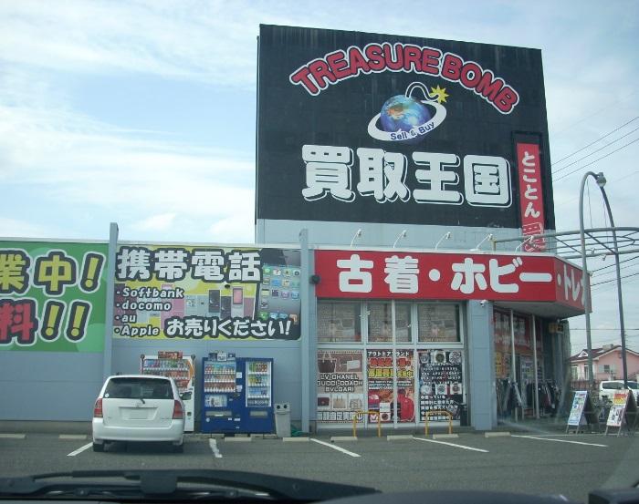 2015年2月21日 岐阜・米原遠征7