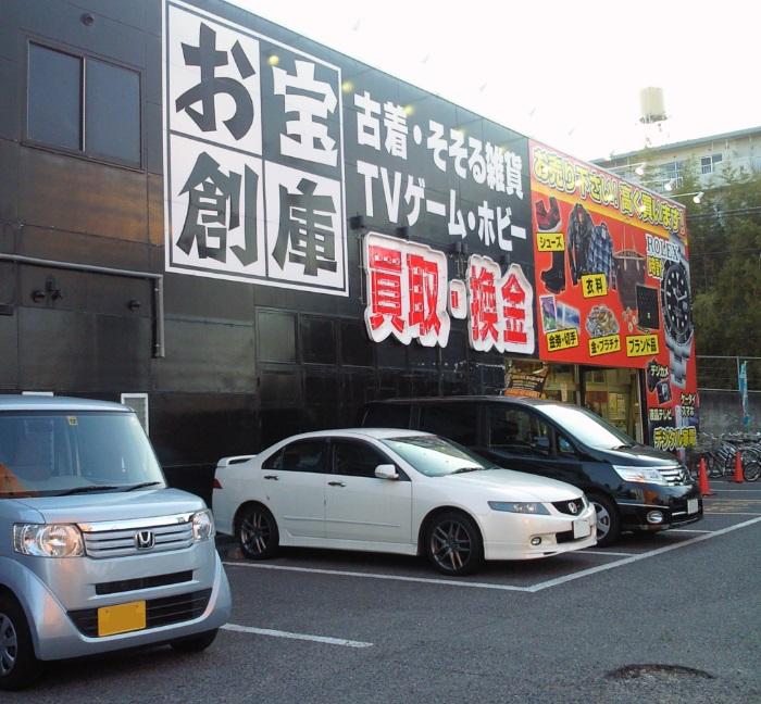 2015年3月14日 名古屋遠征008