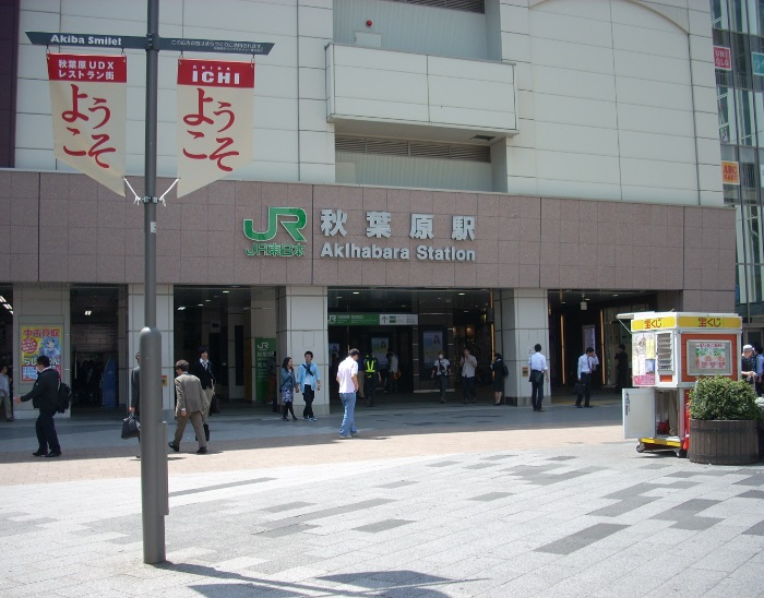 2015年東京遠征009