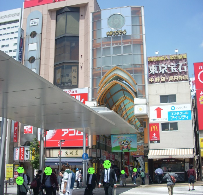 2015年東京遠征011