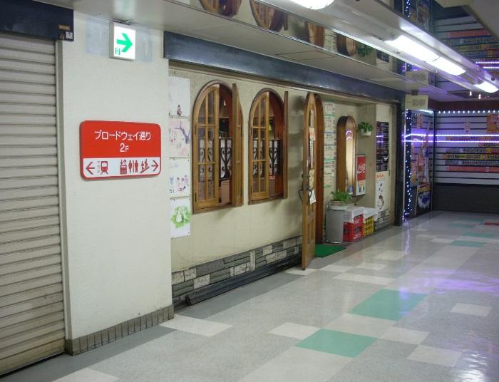 2015年東京遠征014