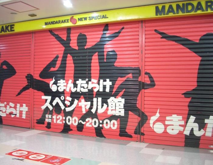 2015年東京遠征013