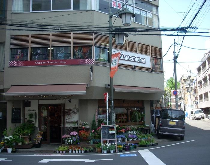 2015年東京遠征026