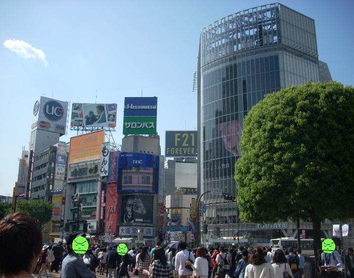 2015年東京遠征031