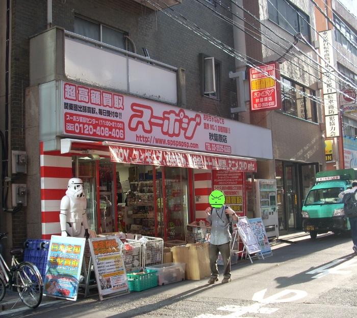 2015年東京遠征035