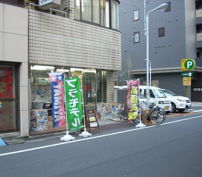 2015年東京遠征046