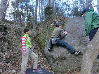 中の岩H田