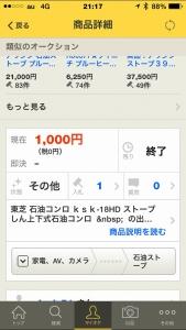 IMG_1281.jpg