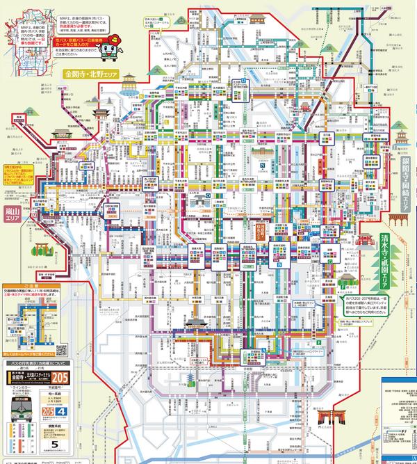 京都市バス路線図
