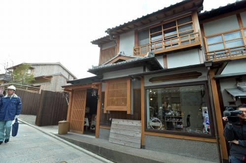 京都 景観 強制代執行