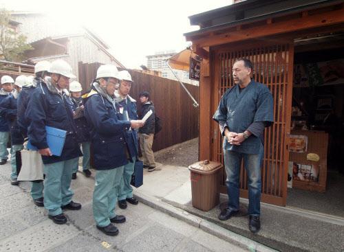 京都 景観 強制代執行3