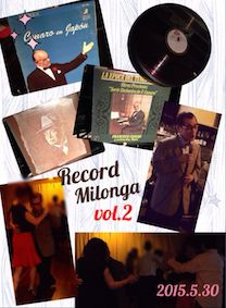2015_5_30_Record Milonga