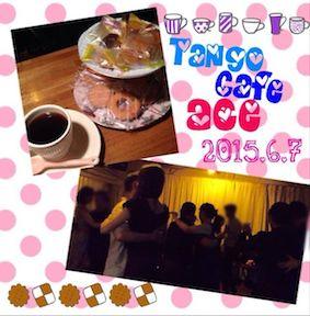 2015_6_7_Tango Cafe Ace
